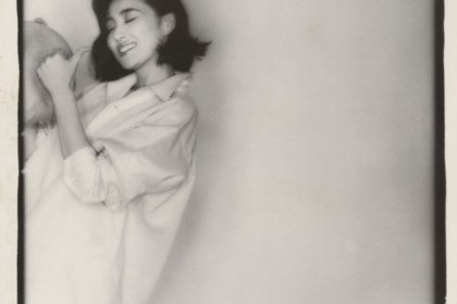 Song of the Day: Yasuko Agawa - L.A. Night
