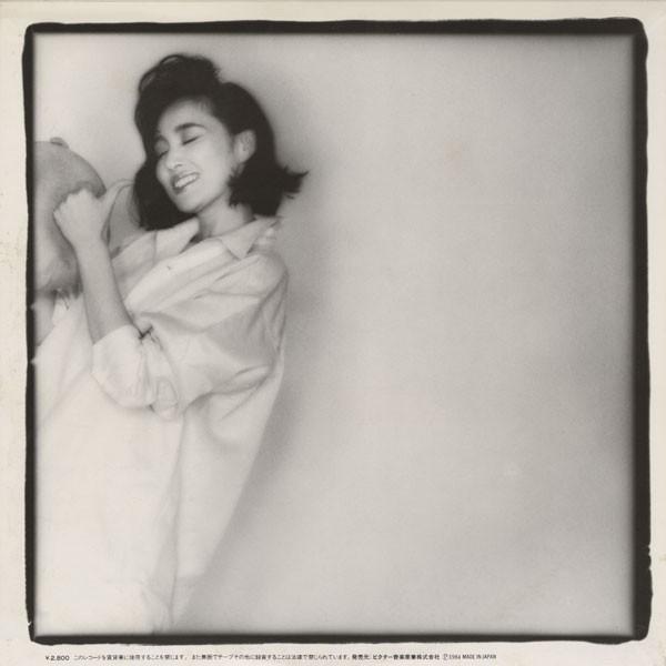 Song of the Day: Yasuko Agawa L.A. Night
