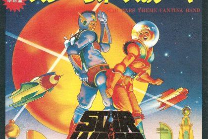 Meco Star Wars Theme/Cantina Band