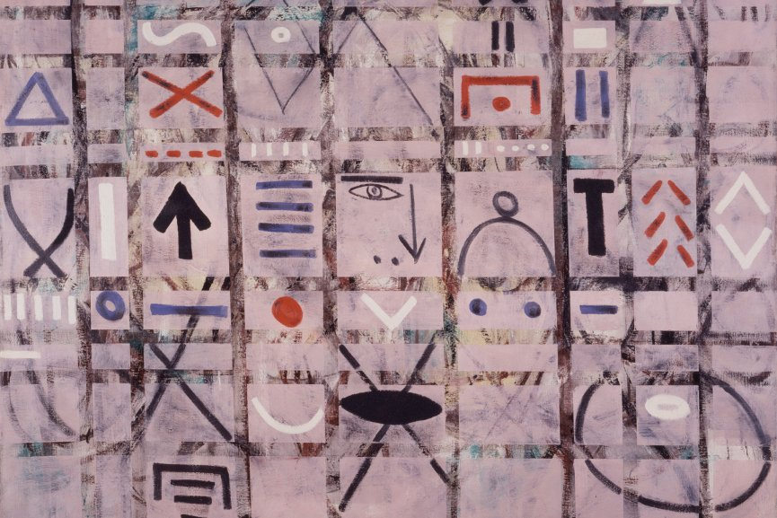 Adolph Gottlieb Labyrinth, Phillips Collection