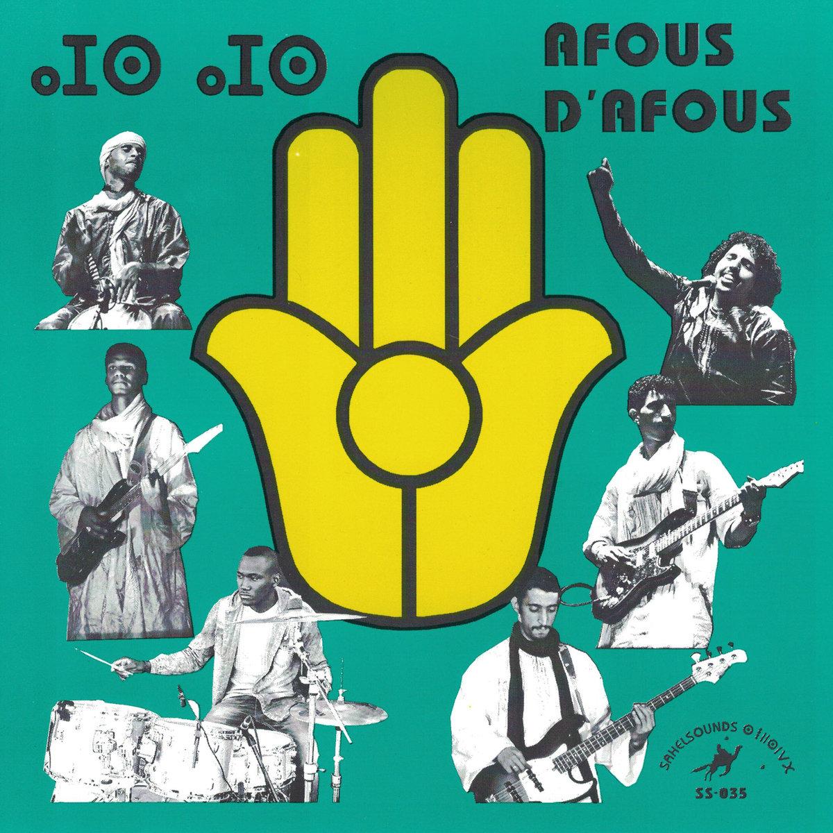 Afous D'Afous